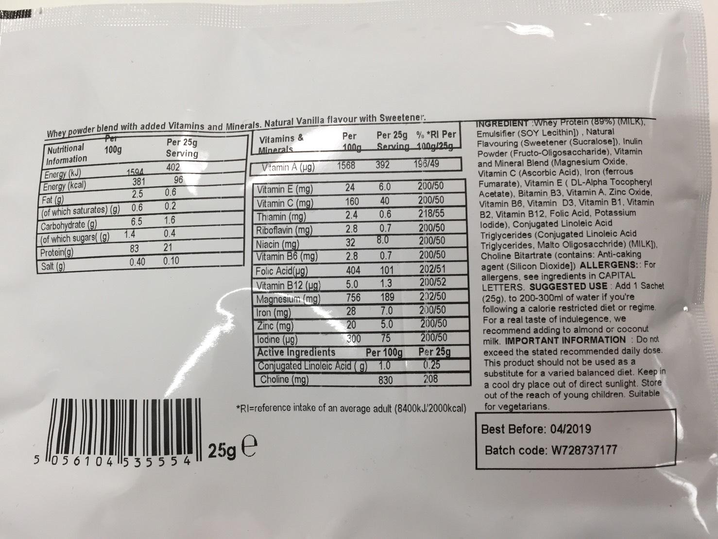 Active Women Diet Blend(アクティブウーマンダイエットブレンド)「NATURAL VANILLA(ナチュラルバニラ味)」の成分表