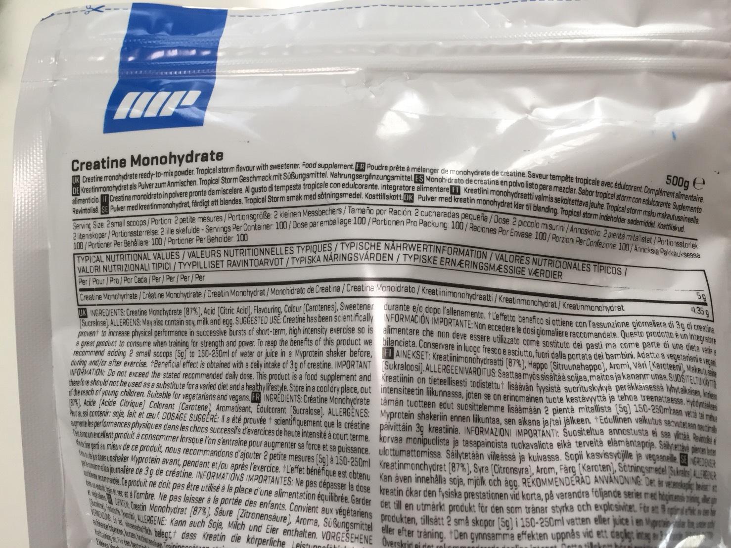 クレアチン一水和物粉末-TROPICAL STORM FLAVOUR(トロピカル味)の成分表