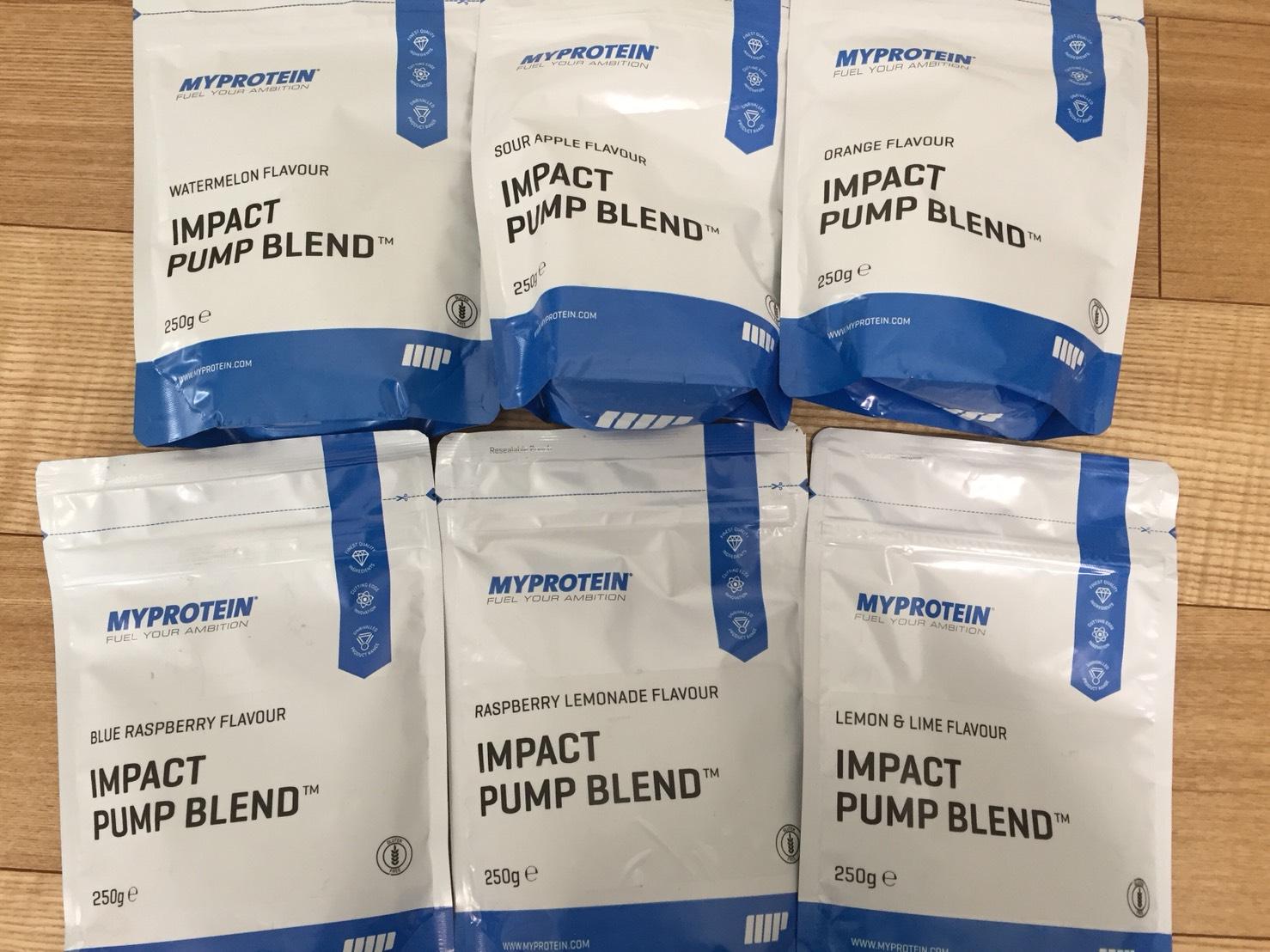 マイプロテインの「インパクトパンプブレンド」のレビューまとめ。ノンカフェインで夜の筋トレにも使える