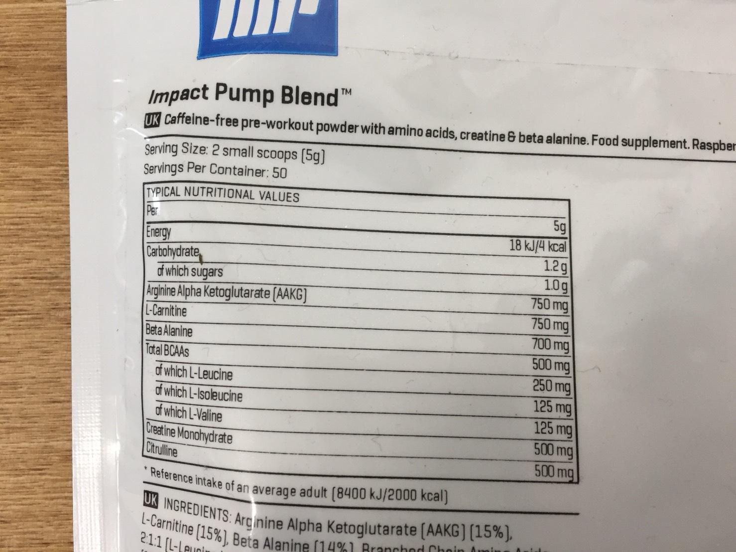 IMPACT パンプブレンド「RASPBERRY LEMONADE FLAVOUR(ラズベリーレモネード味)」の成分表