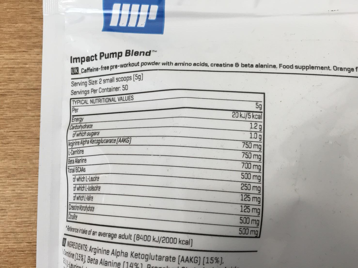 IMPACT パンプブレンド「ORANGE FLAVOUR(オレンジ味)」の成分表