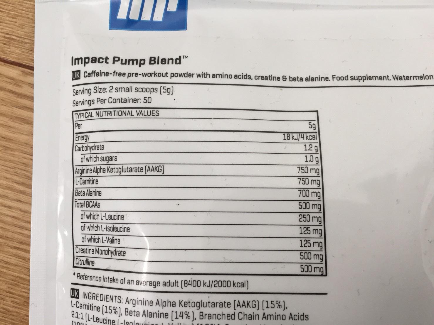 IMPACT パンプブレンド「WATERMELON FLAVOUR(メロン味)」の成分表