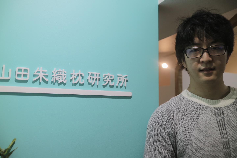 山田朱織枕研究所の東京渋谷支店