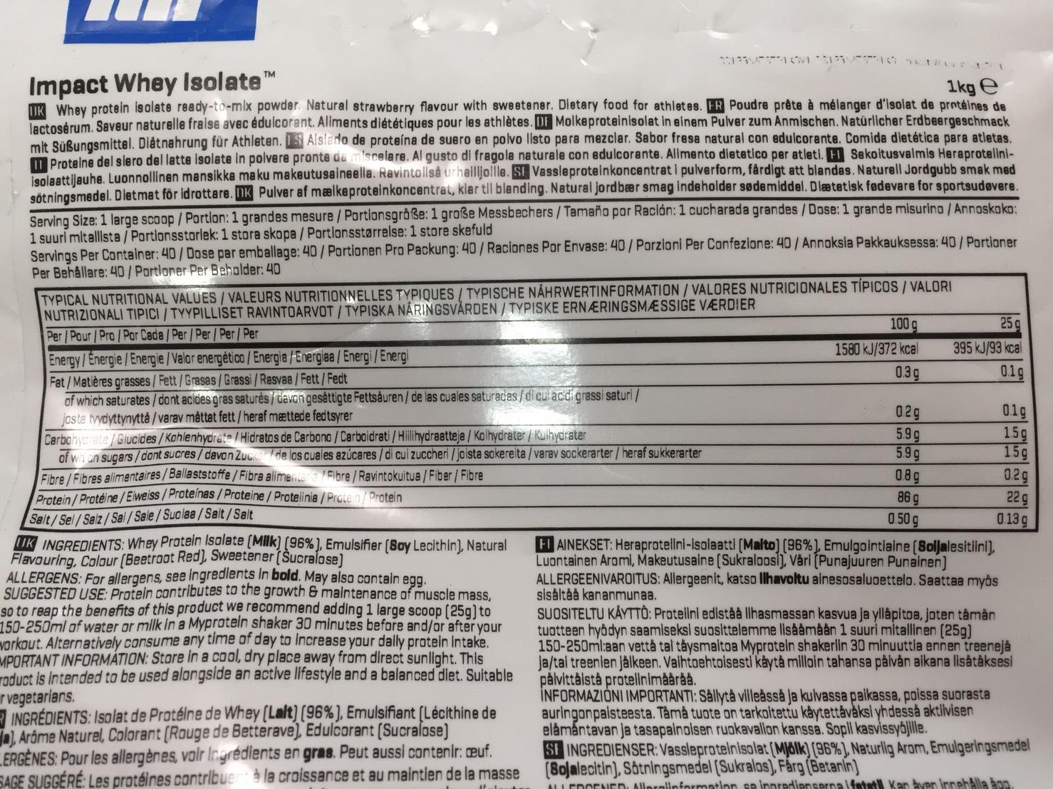 【WPI】IMPACT 分離ホエイプロテイン (アイソレート)「NATURAL STRAWBERRY FLAVOUR(ナチュラルストロベリー味)」の成分表の確認