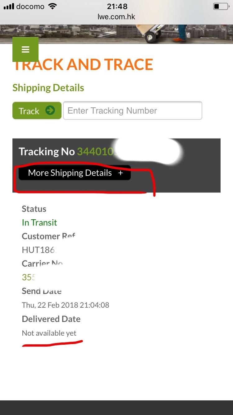 到達状況は「Not available yet」となっています。「More Shipping Details」をタップしてみると…
