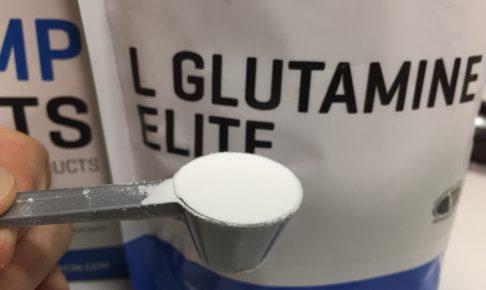 マイプロテイン「L-GLUTAMINE ELITE(グルタミンエリート)」の様子