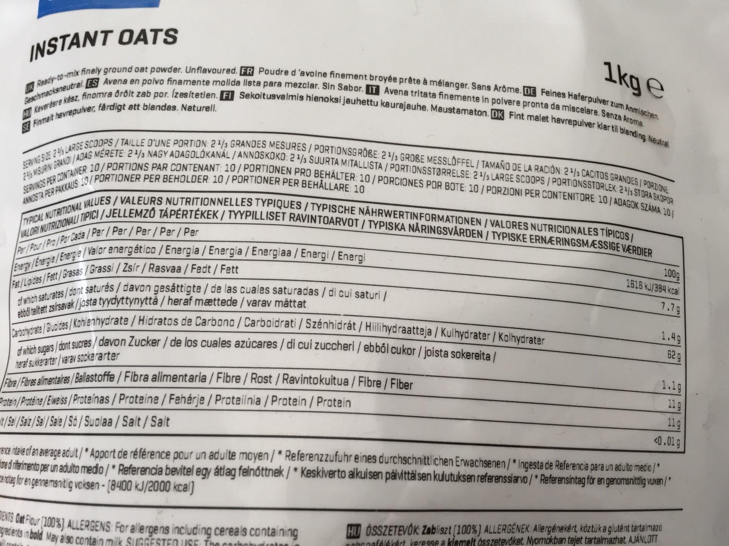 INSTANT OATS(インスタントオーツ)ノンフレーバーの成分表
