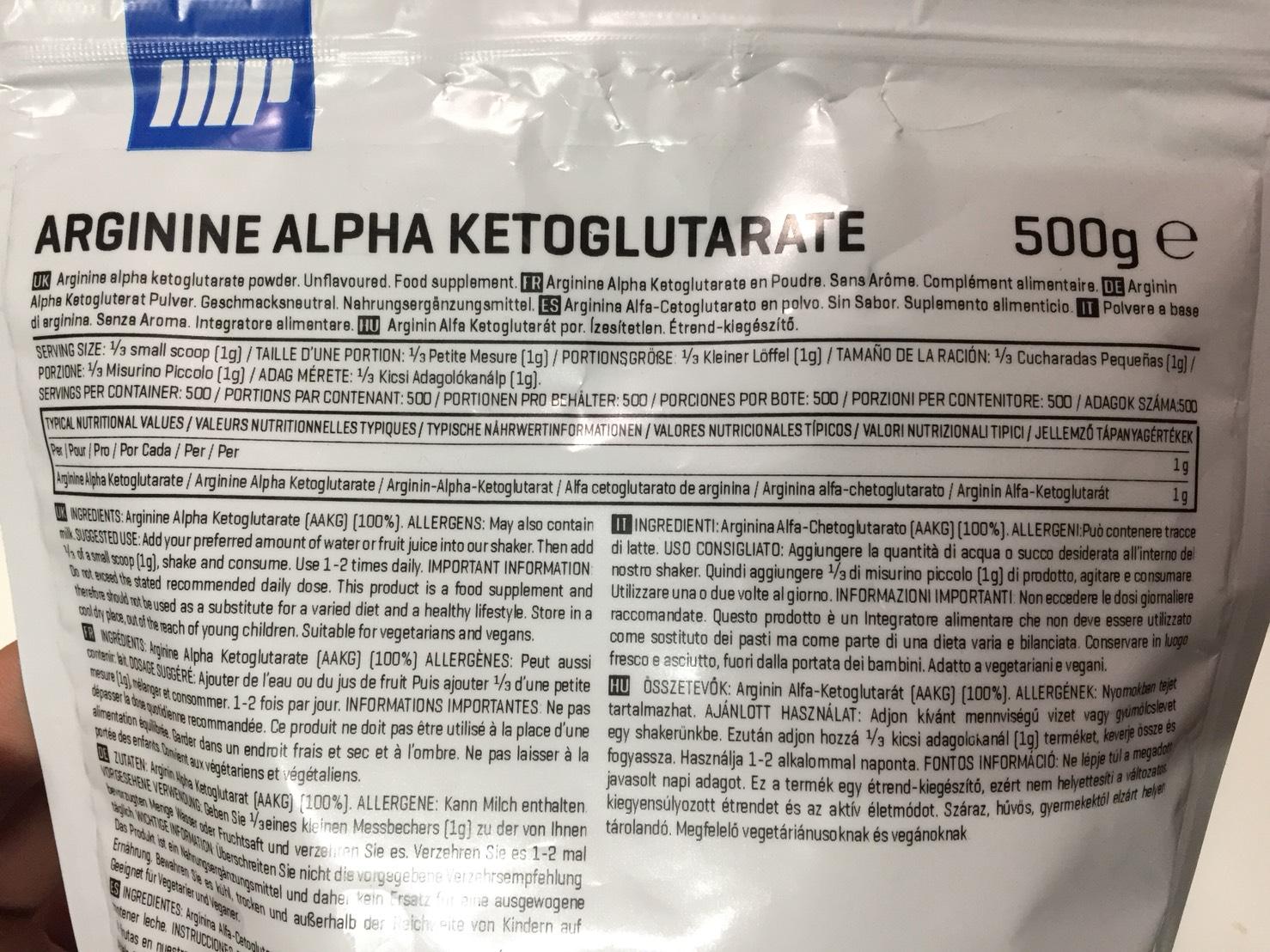 マイプロテインの「アルギニン アルファ ケトグルタル酸(AAKG)」の成分表