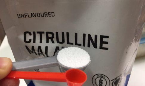 マイプロテインの「シトルリン マレート(シトルリンリンゴ酸)」の粉末の様子