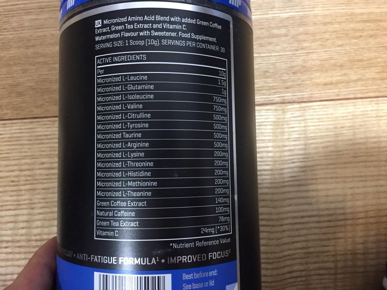 MYアミノエナジー「WATERMELON FLAVOUR(スイカ味)」の成分表