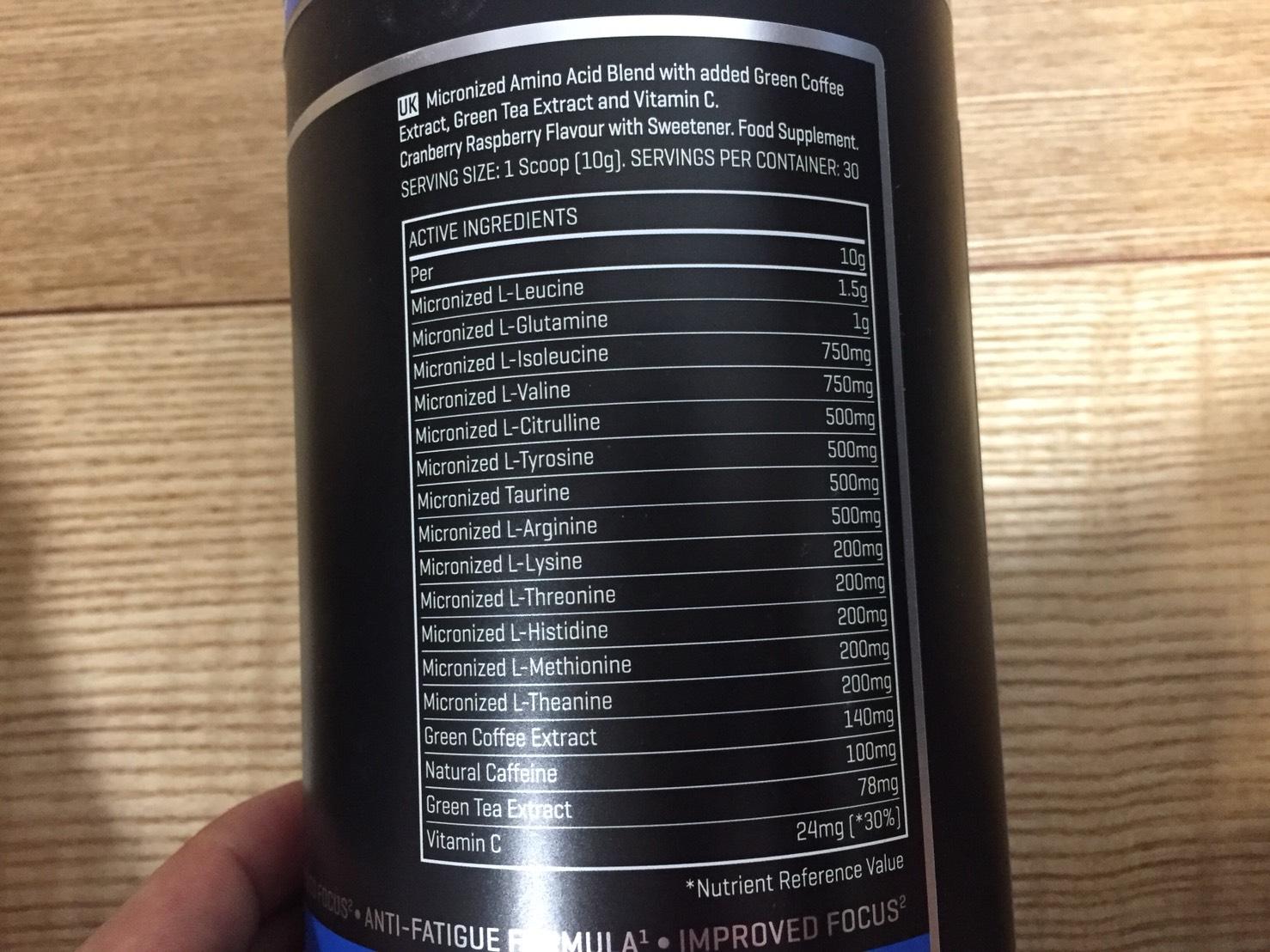 MYアミノエナジー「CRANBERRY RASPBERRY FLAVOUR(クランベリーラズベリー味)」の成分表