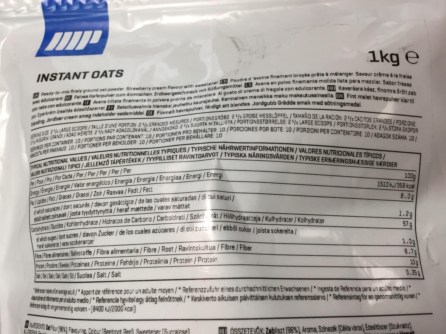 INSTANT OATS(インスタントオーツ)「STRAWBERRY CREAM FLAVOUR(ストロベリークリーム味)」の成分表