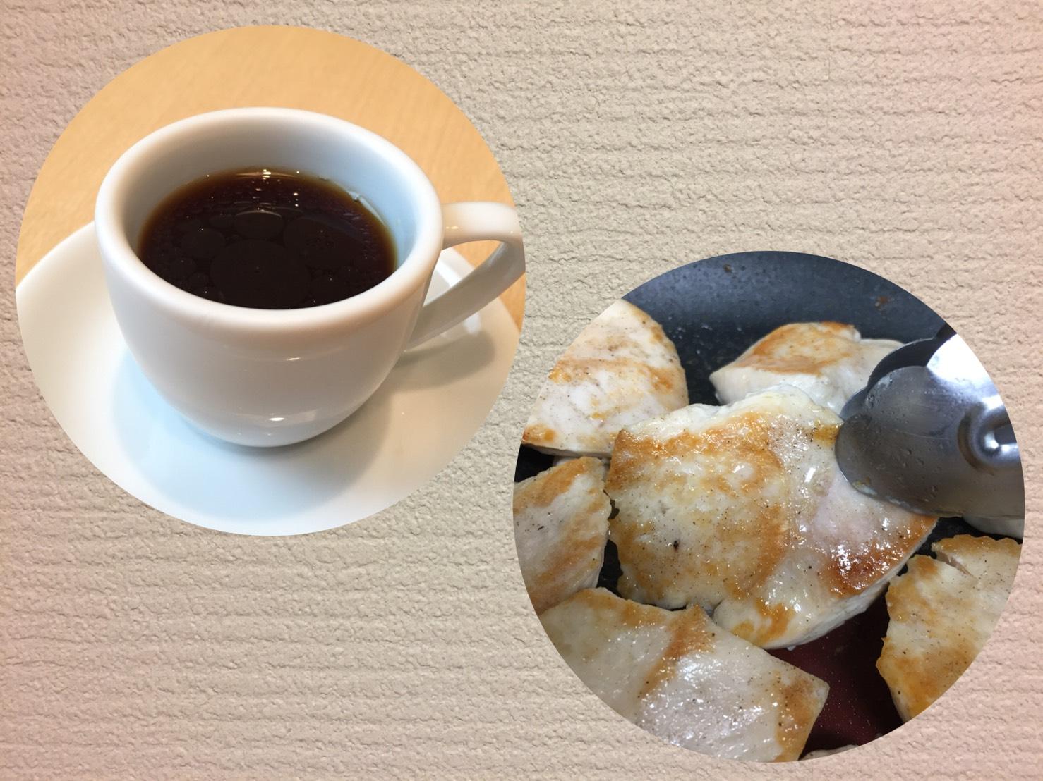 COCONPURE(ココンピュア)の使用方法【コーヒーに加える、料理油として利用、保湿美肌効果の検証】