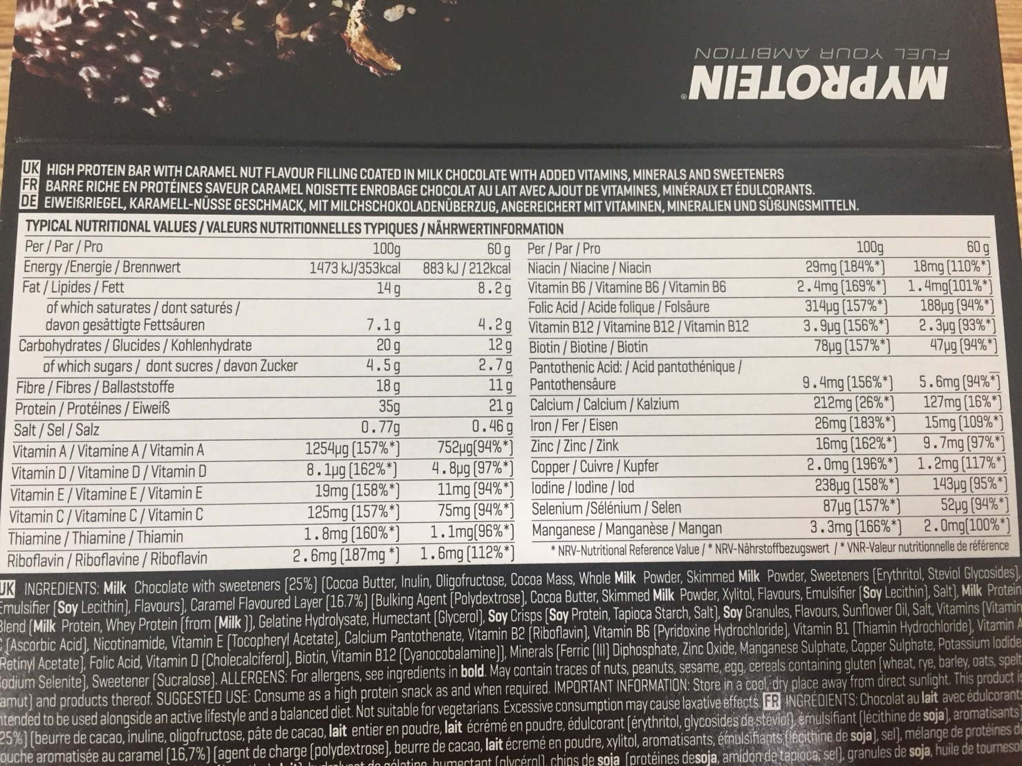 CARAMEL NUT FLAVOUR(キャラメルナッツ味)成分表