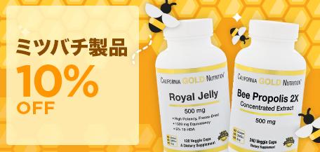 ミツバチ製品