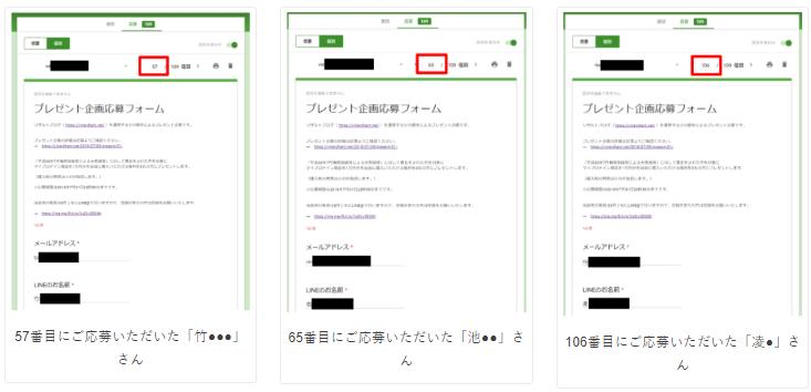 【プレゼント企画結果発表】プロテイン1万円分のコード当選者はこの方々です!(その他、企画をやってみて思ったこと)