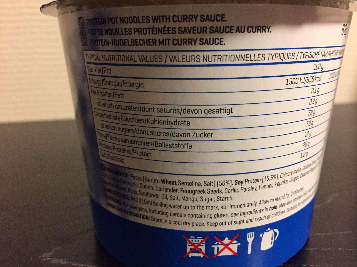 プロテインヌードル「CURRY FLAVOUR(カレー味)」の成分表
