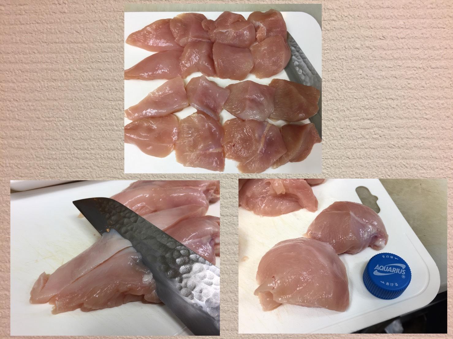 鶏胸肉を切る時には一口大よりも大きめに