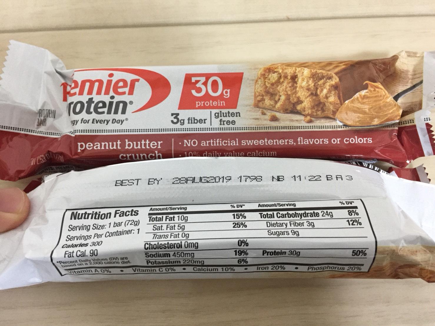 プレミアプロテンバー:ピーナッツバタークランチの成分表