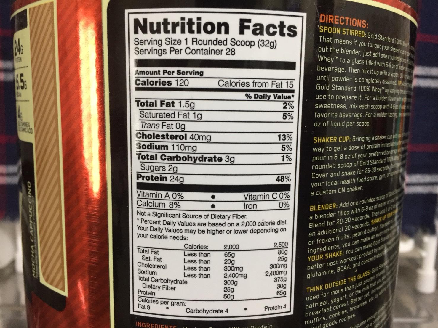 ゴールドスタンダード「モカカプチーノ味」の成分表の確認