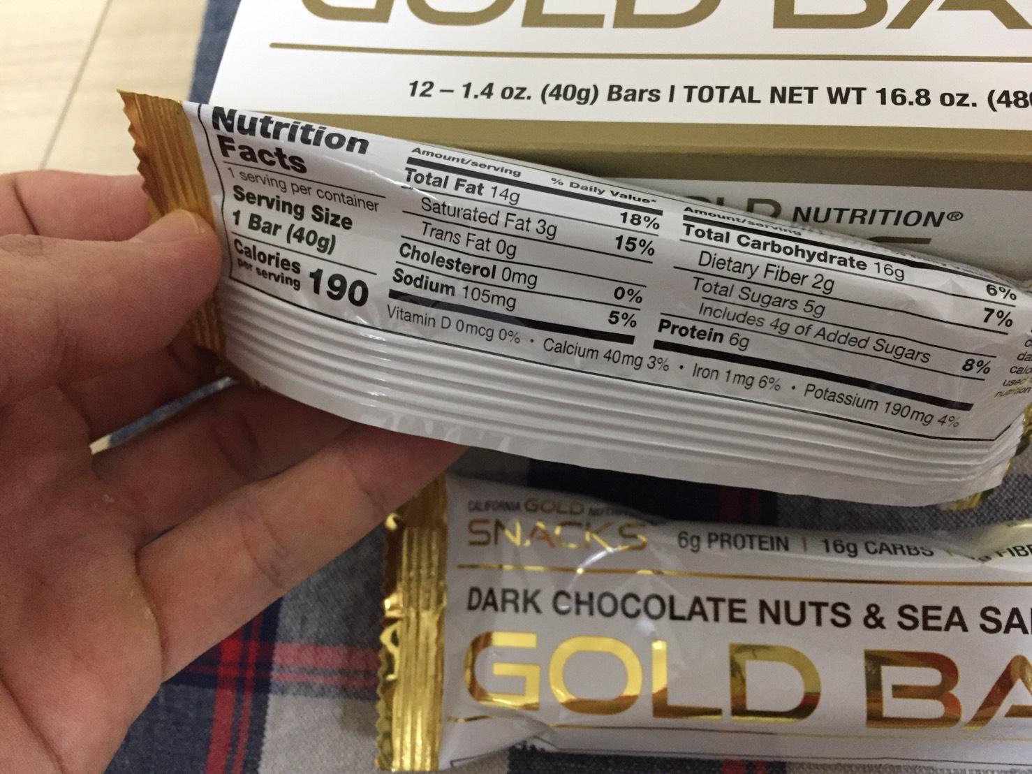 ダークチョコレートナッツ&シーソルト味の成分表