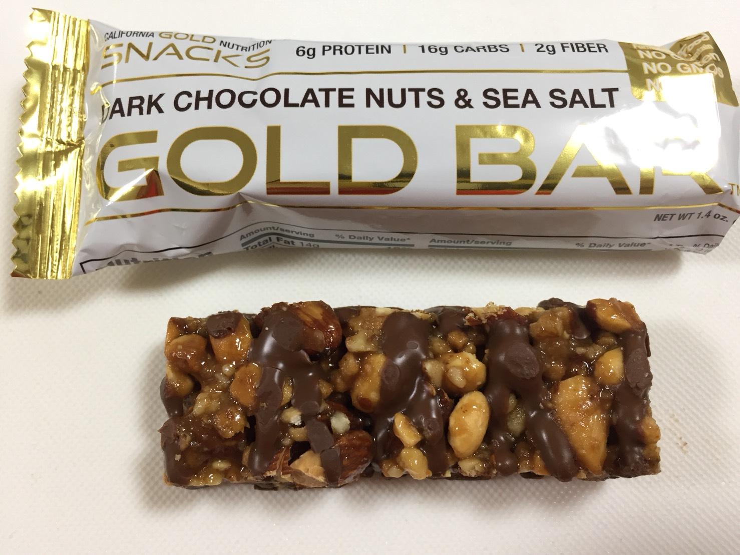 ダークチョコレートナッツ&シーソルト味の見た目