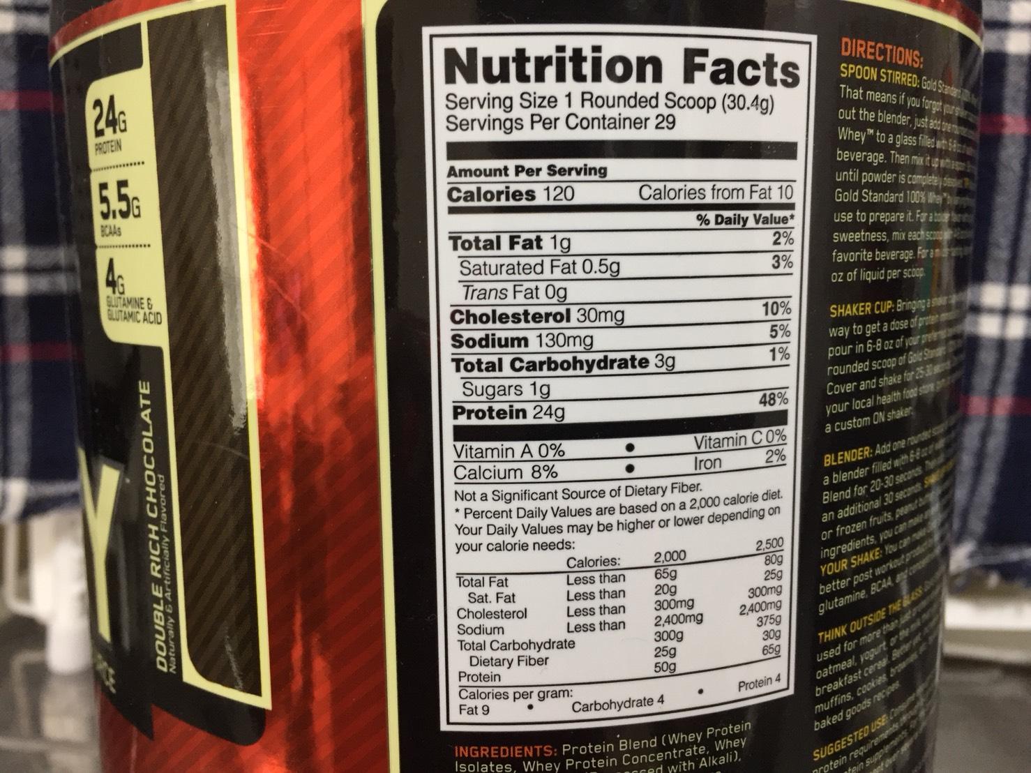 ゴールドスタンダード「ダブルリッチチョコレート味」の成分表