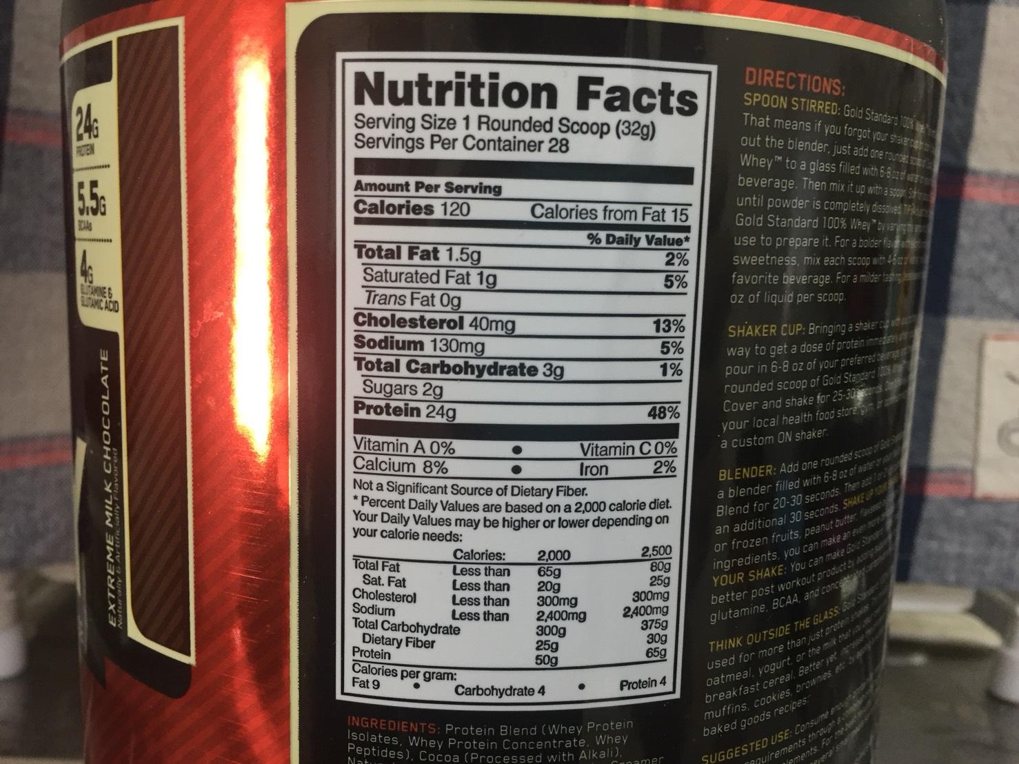 ゴールドスタンダード「エクストリームミルクチョコレート味」の成分表の確認