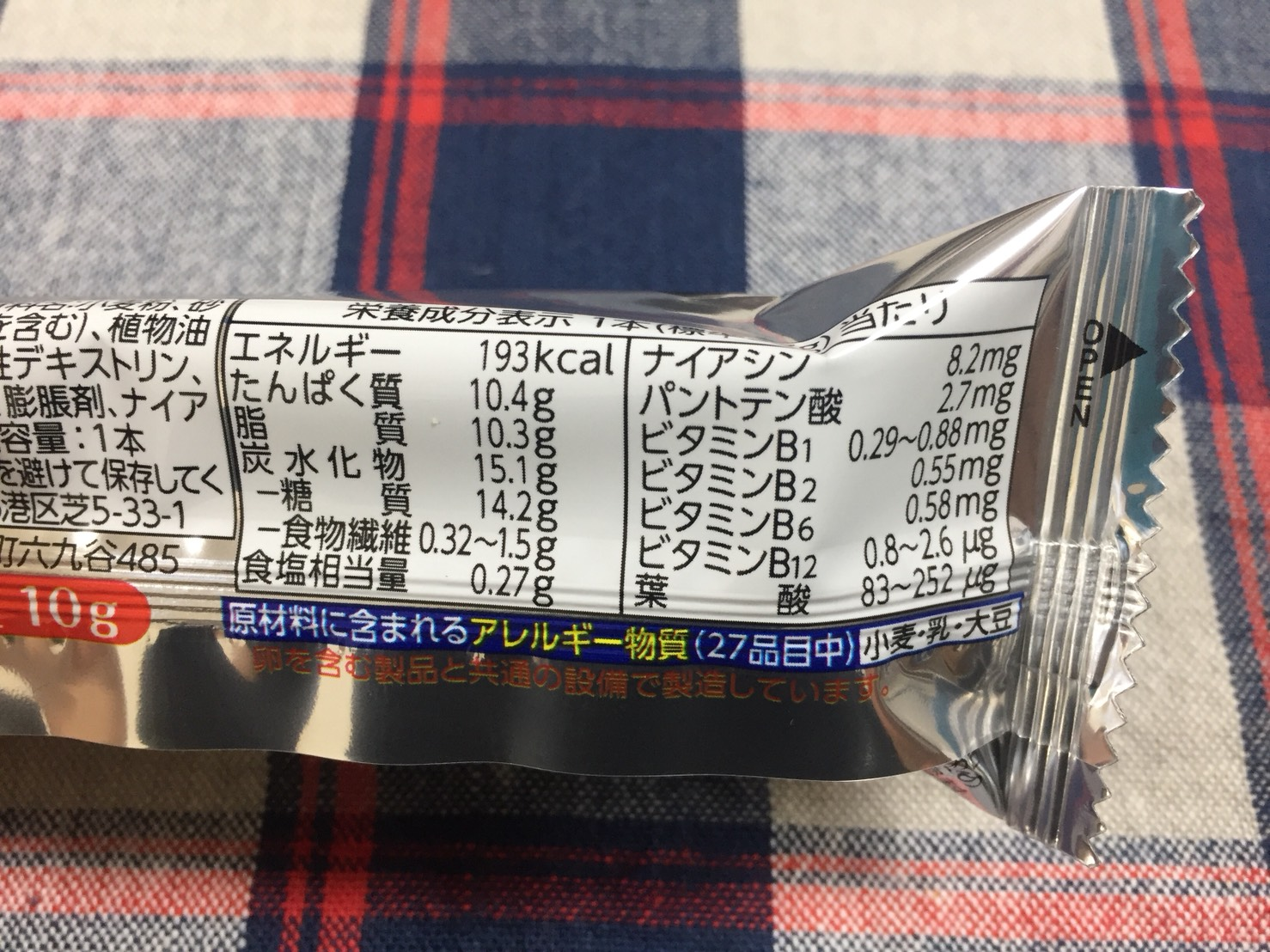 inバー:ウェファーナッツ味の成分表