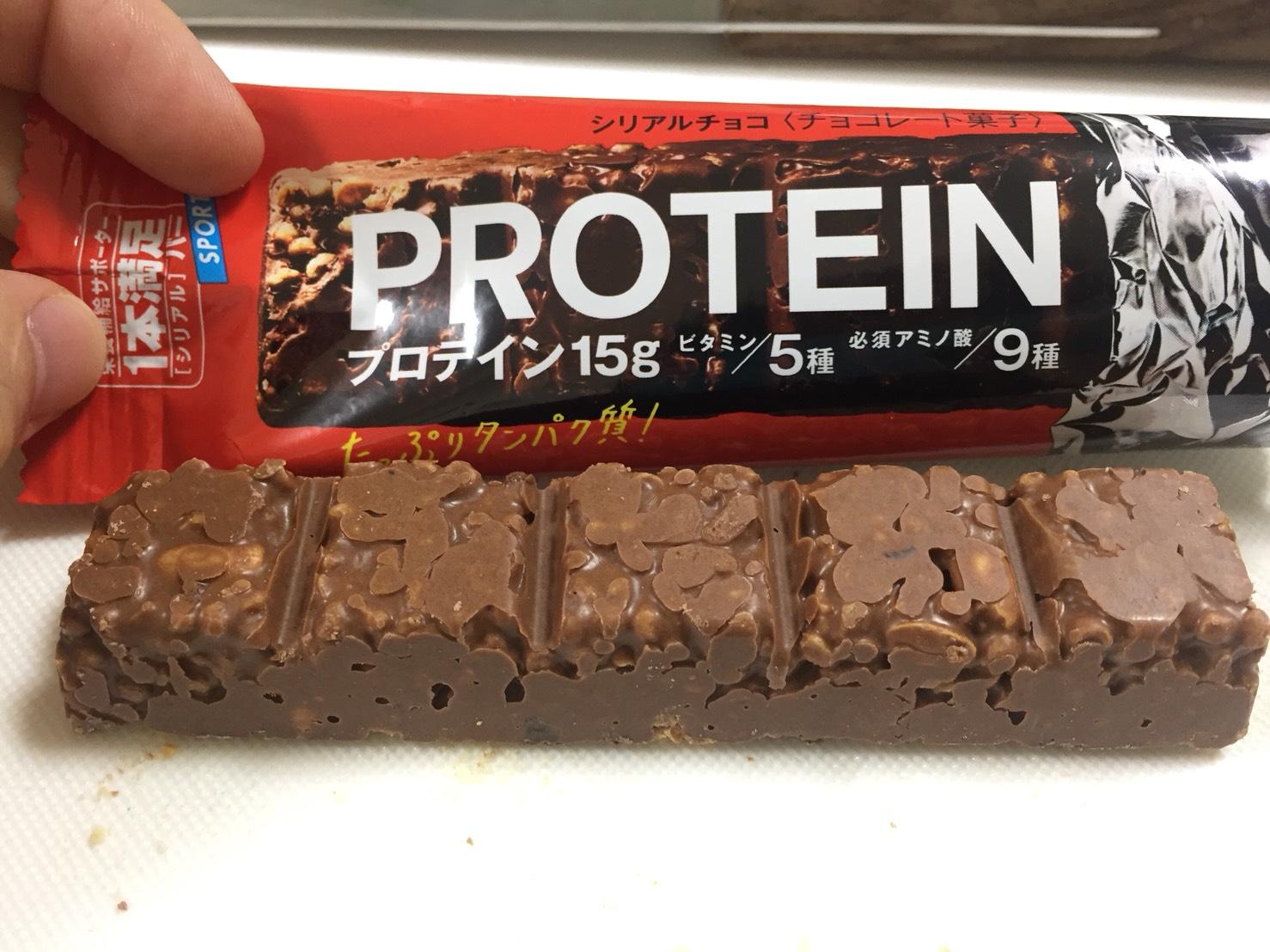1本満足バー:シリアルチョコ味(タンパク質15g)