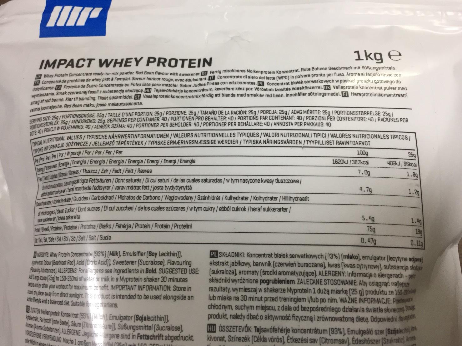 【WPC】Impactホエイプロテイン「レッドビーンズ味」の成分表