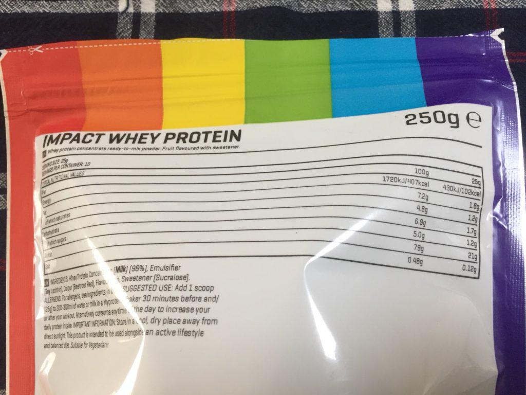 【WPC】Impactホエイプロテイン「レインボー味」の成分表