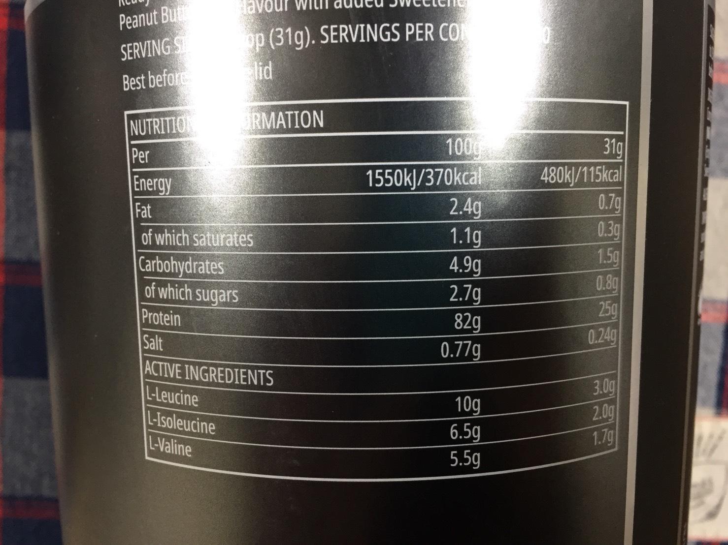 THE WHEY「ピーナッツバターカップ味」の成分表