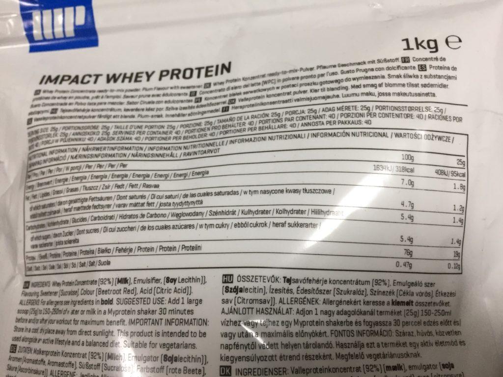 【WPC】Impactホエイプロテイン「プラム味」の成分表