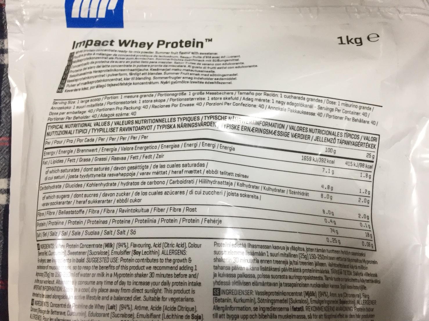 【WPC】Impactホエイプロテイン「サマーフルーツ味」の成分表