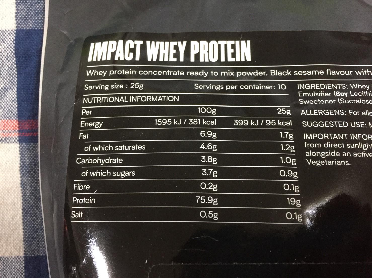 【WPC】Impactホエイプロテイン「黒ゴマ味」の成分表