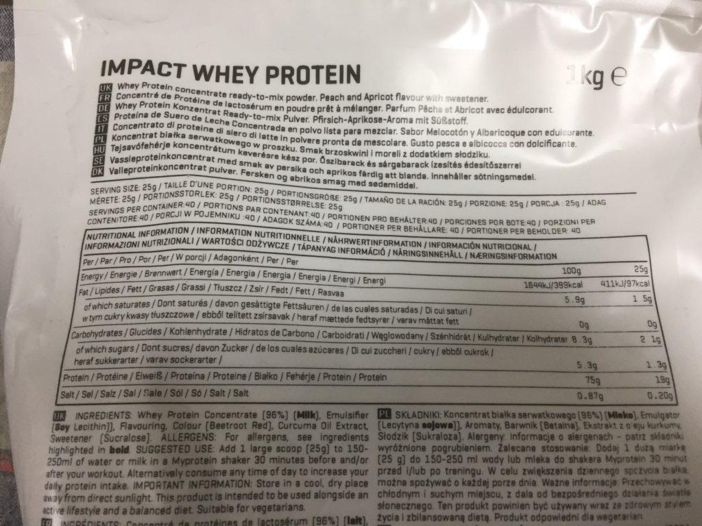 【WPC】Impactホエイプロテイン「ピーチアプリコット味」の成分表