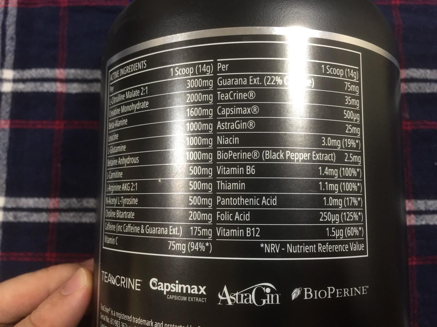 THEプレワークアウト(旧:マイプレ2.0)の「ブルーラズベリー味」の成分表