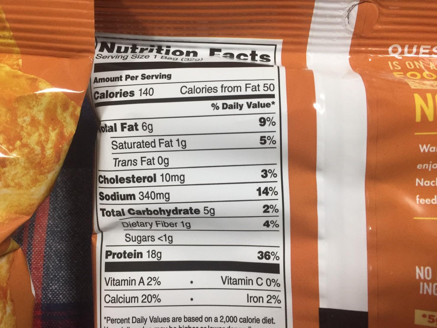 クエスト:プロテインチップス「ナチョチーズ味」の成分表