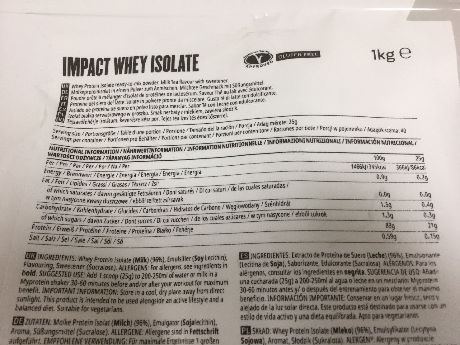 【WPI】Impactホエイアイソレート「Milk Tea(ミルクティー味)」の成分表