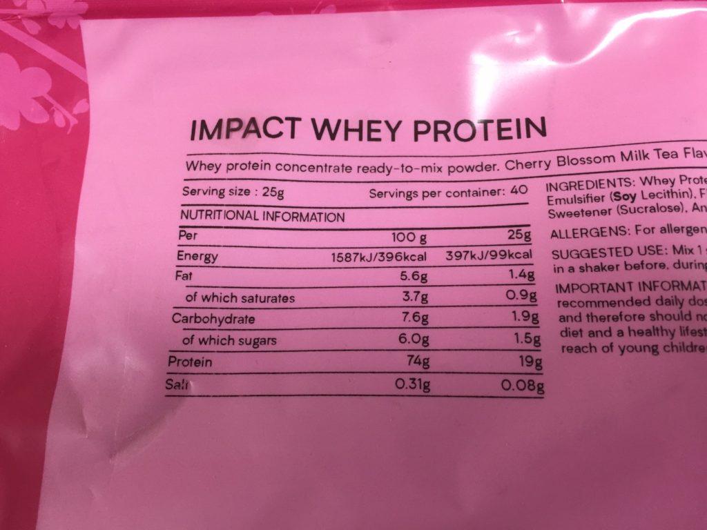 【WPC】Impactホエイプロテイン「チェリーブロッサムミルクティー味」の成分表