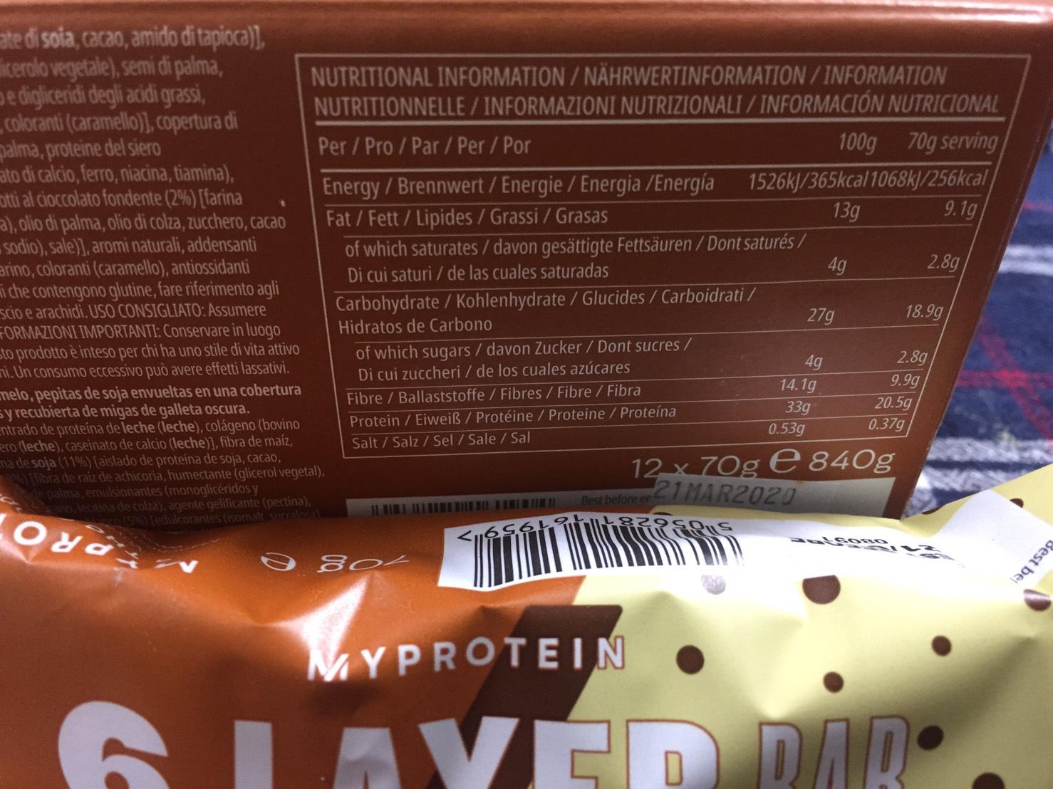 6レイヤープロテインバー、クッキー&クリーム味の成分表