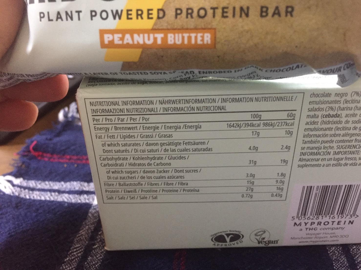 ビーガンカーボクラッシャー ピーナッツバター味の成分表