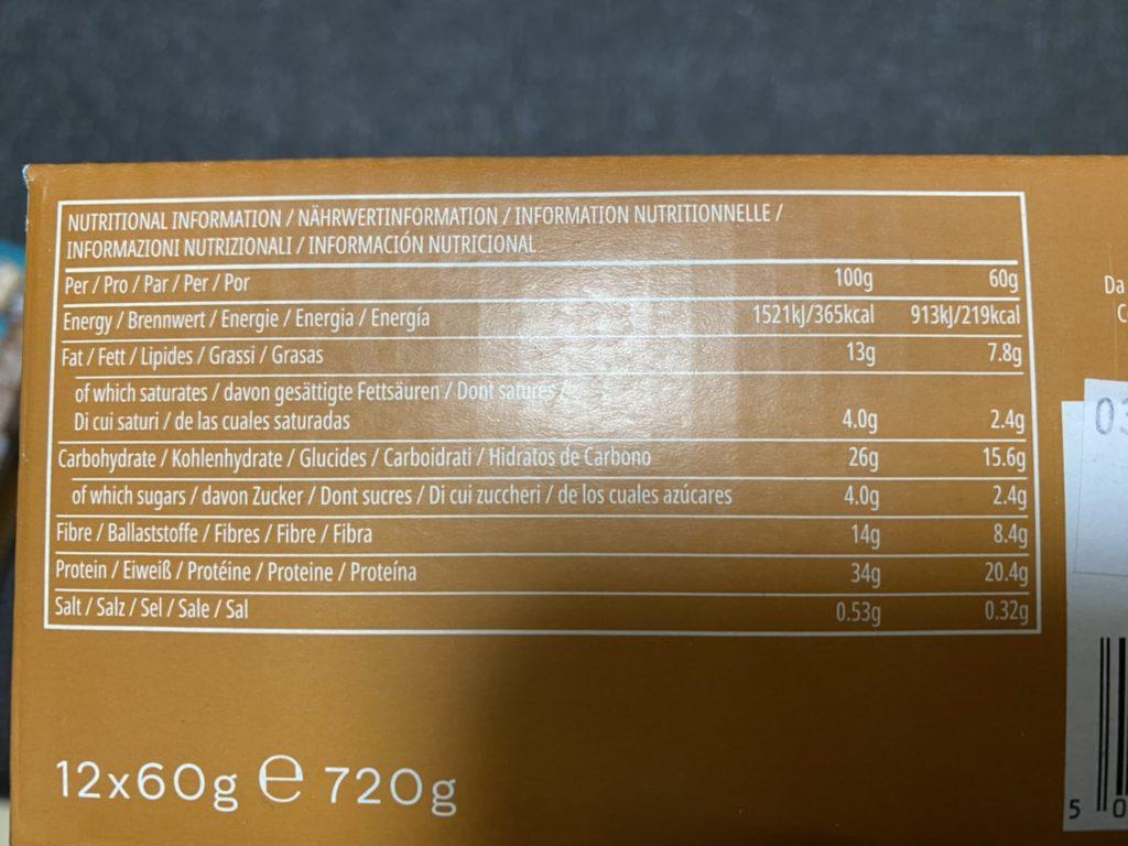 チョコレートサンデー味の成分表