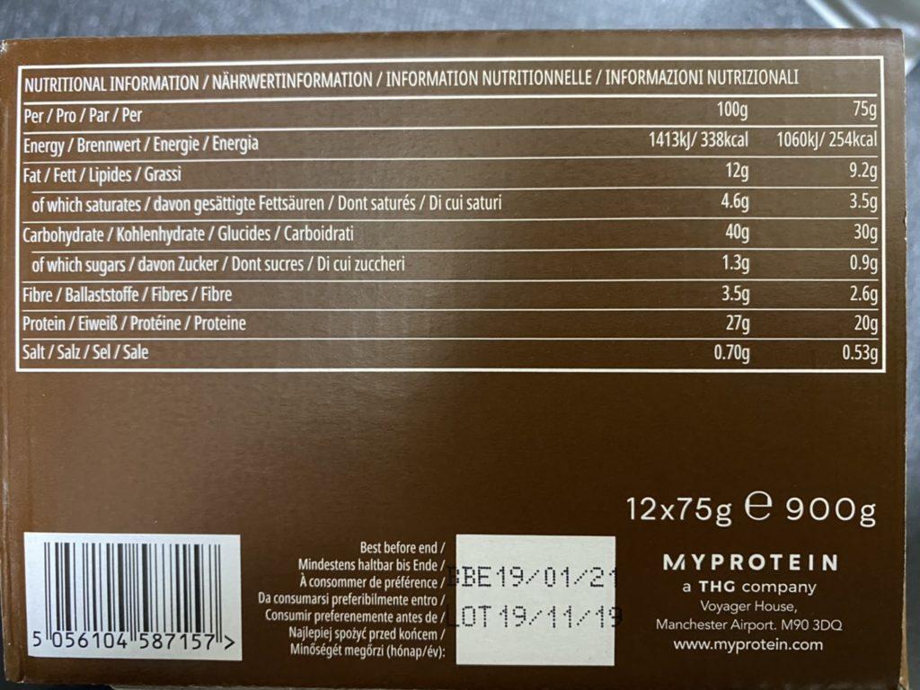 チョコチップ味の成分表