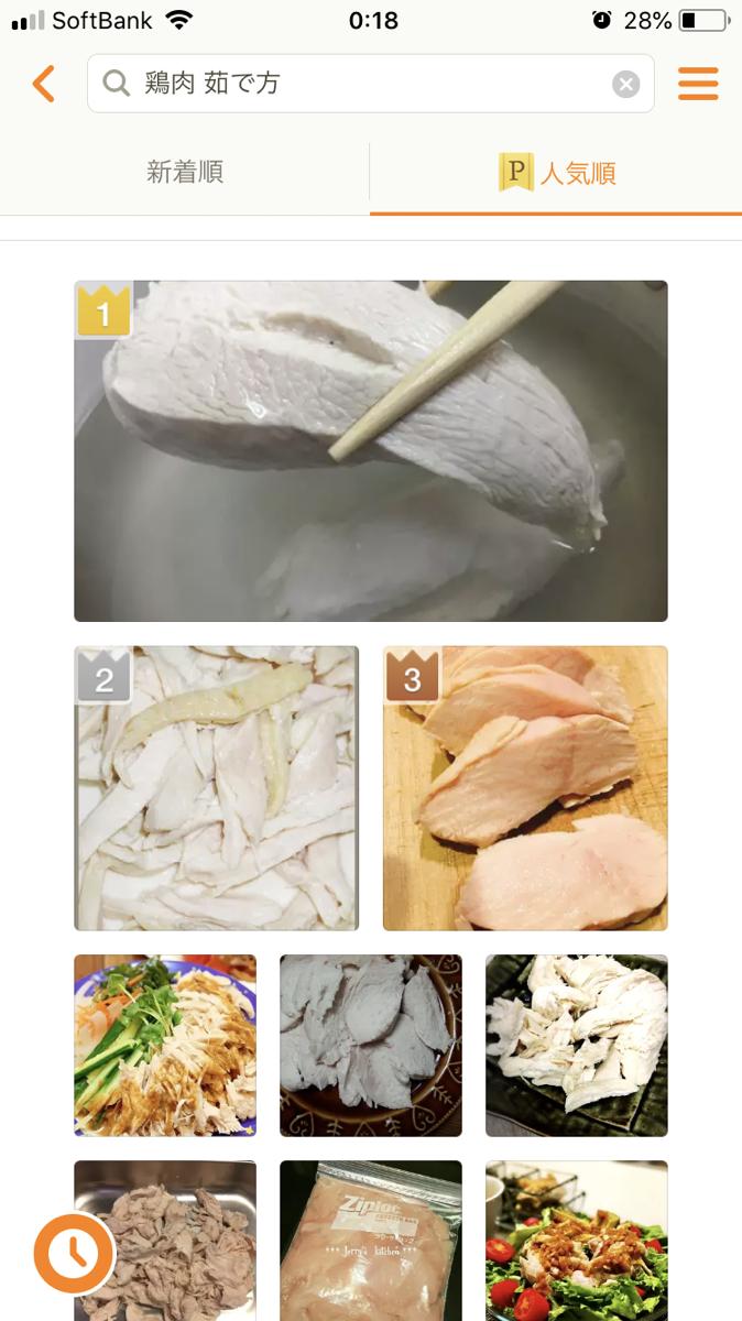 鶏胸肉の茹で方レシピ