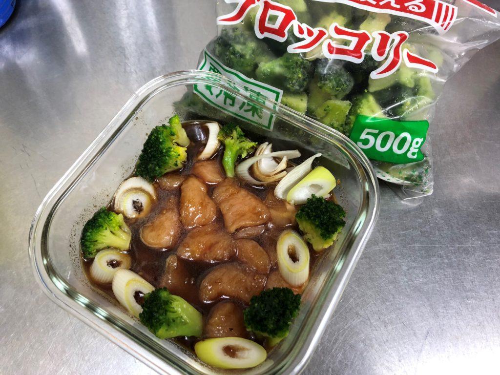 野菜を入れたい場合は器の外側に並べることがポイント