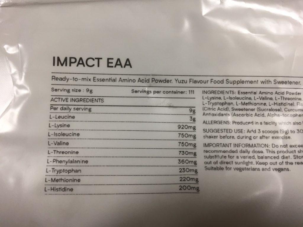 Impact EAAゆず味の成分表