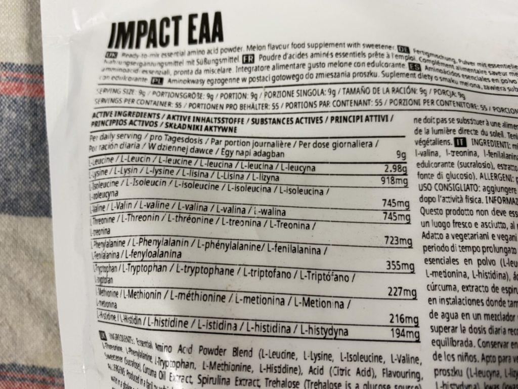 Impact EAAメロン味の成分表
