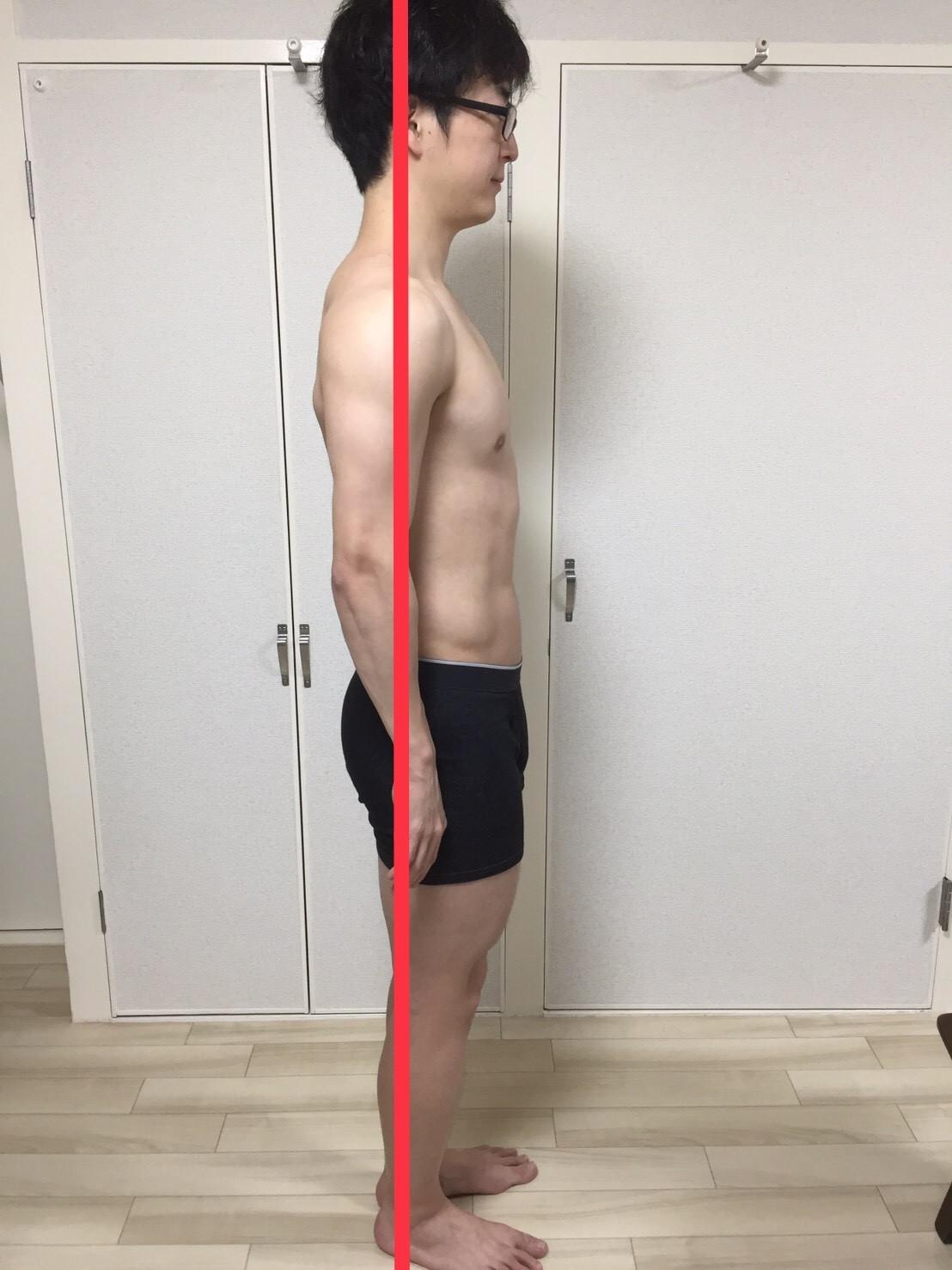 2019年3月-身体側面の写真